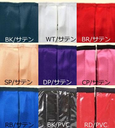 C220-color2