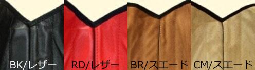 C320-color